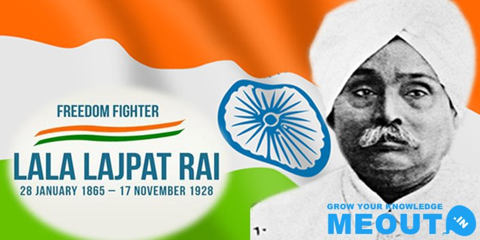 लाला लाजपत राय का जीवन परिचय  Lala Lajpat Rai biography in hindi