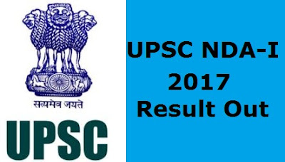 UPSC NDA I 2017 Exam Result Out