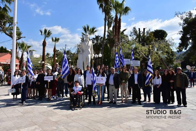 Καταθέσεις στεφάνων από μαθητές στο Ναύπλιο για την επέτειο της 25ης Μαρτίου