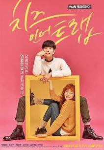Recent Korean Drama