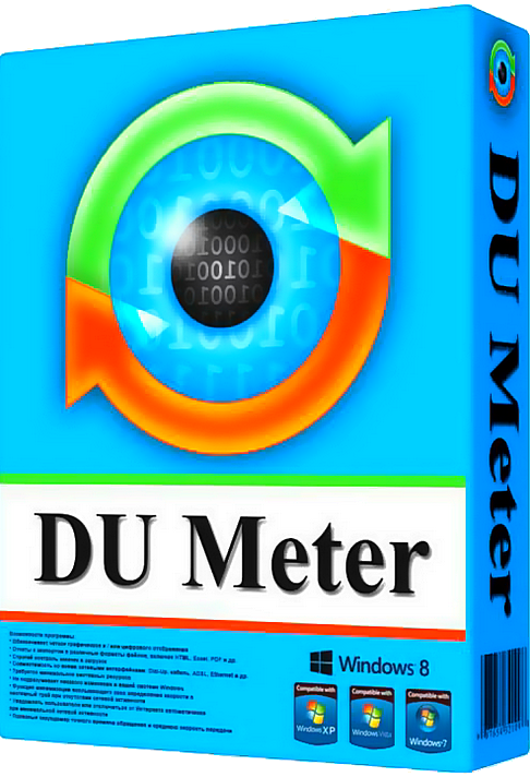 DU Meter v6.40 Latest Full Free Download