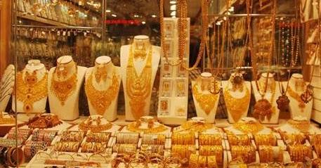 harga perhiasan emas hari ini di manado - Harga Emas Hari Ini