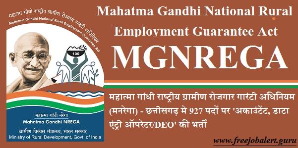 Mahatma Gandhi National Rural Employment Guarantee Act, MGNREGA, Chhattisgarh, Data Entry Operator, DEO, Accountant, 12th, freejobalert, Latest Jobs, mnrega logo