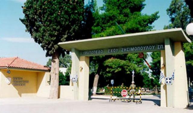 Η ιστορία του Κέντρου Εκπαίδευσης Μηχανικού στο Ναύπλιο