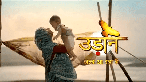 Watch Udaan 4th March 2015 Episode Online