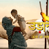 Udaan Colors Tv 18th November 2015 Episode On Dailymotion