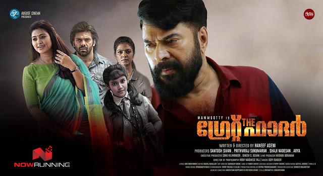 Malayalam Mammootty movies great father maust watch dont miss
