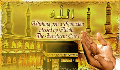 Ramadan Mubarak wishes For Massages: wishing you a Ramadan blessed by Allah the beneficent one!