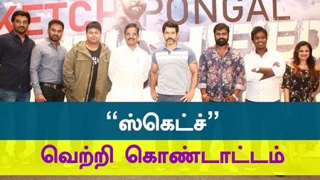 """SKETCH"" Movie Success Meet | Chiyaan Vikram| S S Thaman | VIjay Chandrasekar"