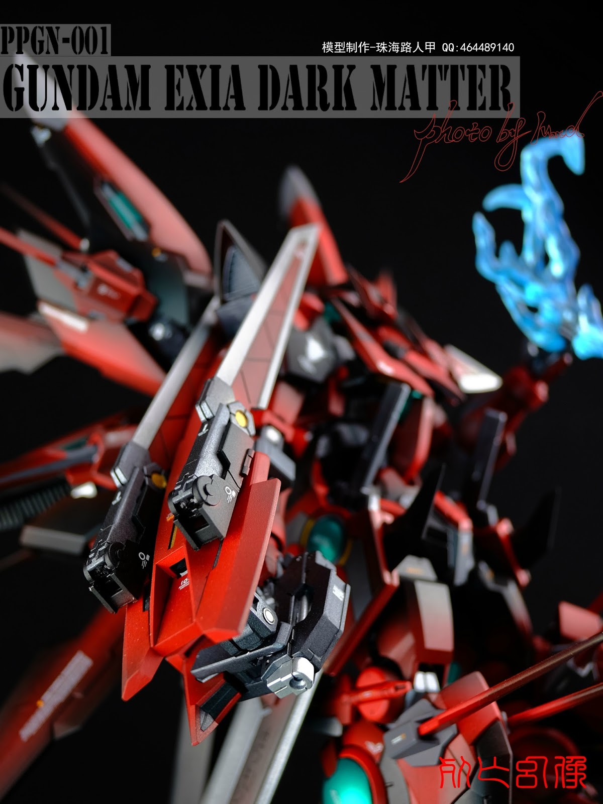 gundam exia dark matter custom - photo #17