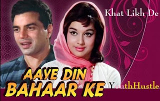 Khat Likh De from movie Aaye Din Bahar Ke