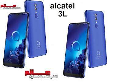 alcatel 3L مواصفات جوال الكاتيل 3 ال - alcatel 3L  الكاتيل alcatel 3L - مميزات الكاتيل alcatel 3L - مواصفات هاتف الكاتيل 3 ال.
