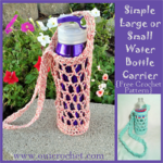 Simple Large or Small Water Bottle