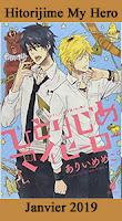 http://blog.mangaconseil.com/2018/07/a-paraitre-usa-hitorijime-my-hero-et-10.html