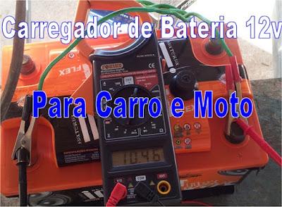 carregador-bateria-moto-e-carro