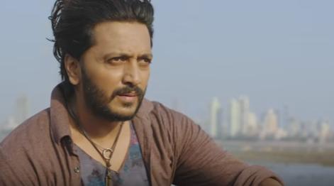 Udan Choo (Banjo 2016) - Riteish Deshmukh, Nargis Fakhri Full Lyrics HD Video