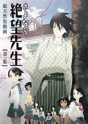 Sayonara Zetsubou Sensei [12/12] [HD] [MEGA]