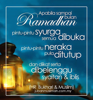 Wordless wednesday # 493...Bila Ramadhan Menjelma