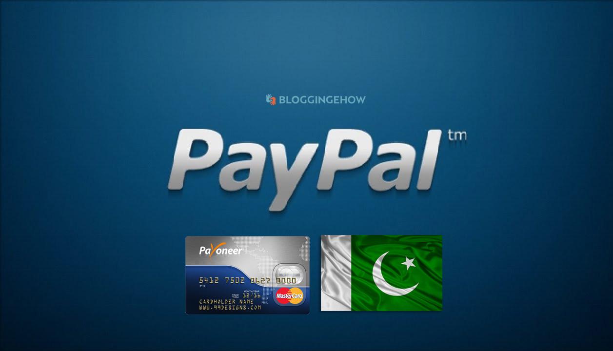 paypal pakistan