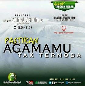 Download [Audio] Rekaman Ceramah Pastikan Agamamu tidak Ternoda Oleh Ustadz Zainal Abidin Lc
