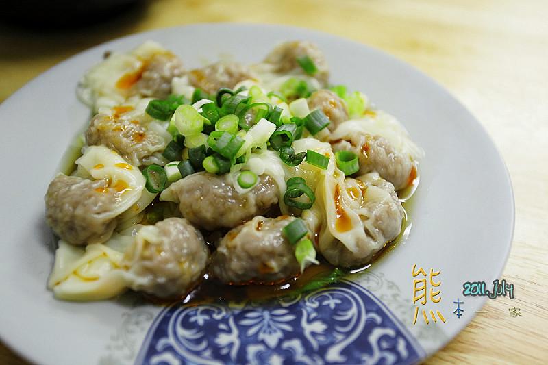 三峽和平街美食|川味牛肉麵|三峽鳶山鐘