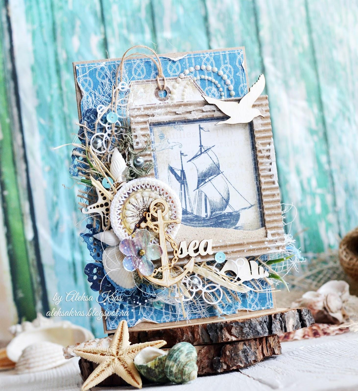 Поздравления детский, скрап открытка в морском стиле