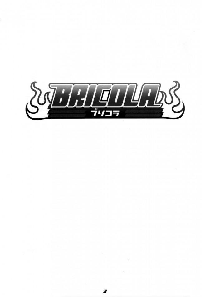herunterladen anime hentai bricola