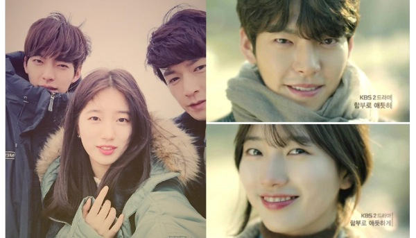 任意依戀 Uncontrollably Fond