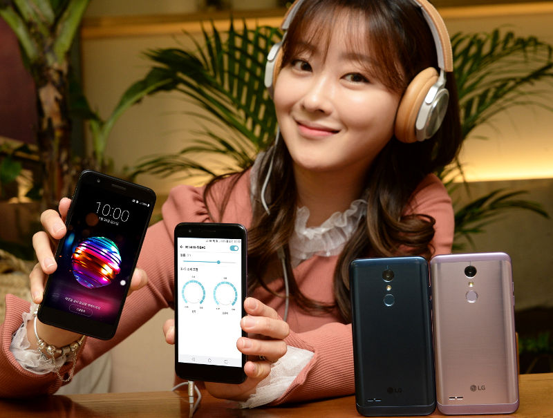 LG X4+: its price and specification