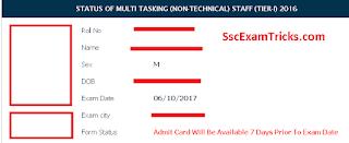 SSC MTS Re-Exam Admit Card 2017