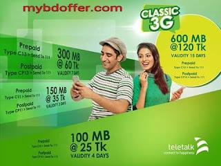 teletalk  600 mb Internet pack,teletalk 600mb@120 taka,teletalk 300 mb@60tk.teletalk 150 mb@35 many, tl 100mb@25 taka, teletalk 25 taka Internet package,mb kenar code  টেলিটক এমবি কেনার কোড,নাম্বার