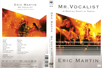 Rock Show Dvd Eric Martin Mr Vocalist A Special Night