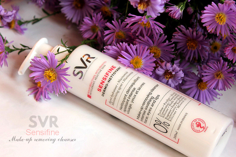 Cенсифин очищающий крем-гель SVR SENSIFINE Dermo-Nettoyant Make-up removing cleanser / отзывы