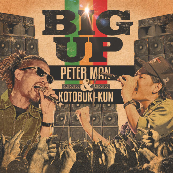 [Single] PETER MAN – BIG UP (feat. 寿君) (2016.06.10/MP3/RAR)
