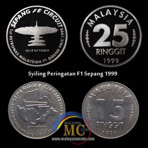 F1 Sepang coin