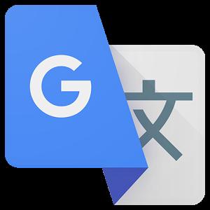 2017 Google Translate