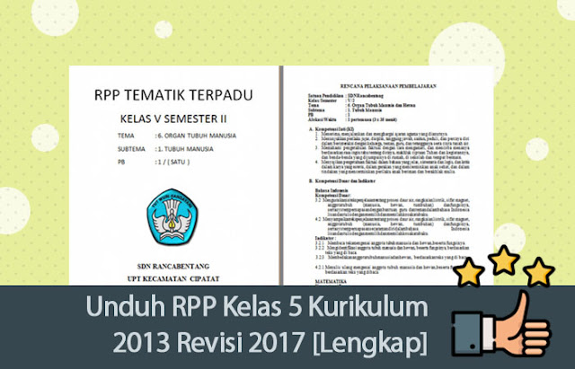 Unduh RPP Kelas 5 Kurikulum 2013 Revisi 2017 [Lengkap]