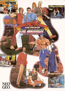 Art of Fighting 3 - The Path of the Warrior ( Arcade )