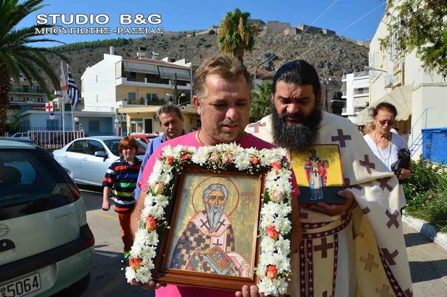 Την μνήμη του Αγίου Αλεξάνδρου τίμησαν στο Νοσοκομείο Ναυπλίου