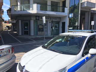 ΑΛΛΟΔΑΠΟΣ ο δράστης για ληστεία σε τράπεζα στην Μεσσήνη