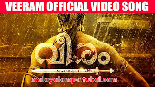 Veeram official video song