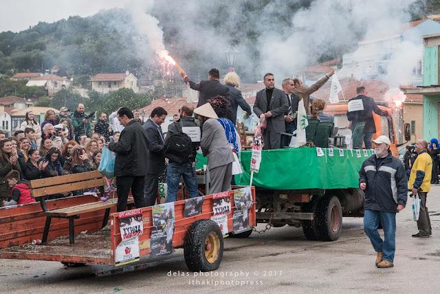 Ιθάκη Καρναβάλι 2017