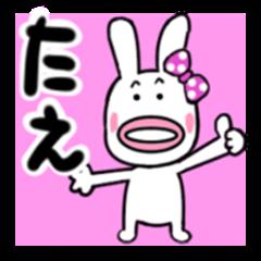 tae's sticker1