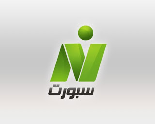مشاهدة قناة نايل سبورت Nile Sport بث مباشر أون لاين