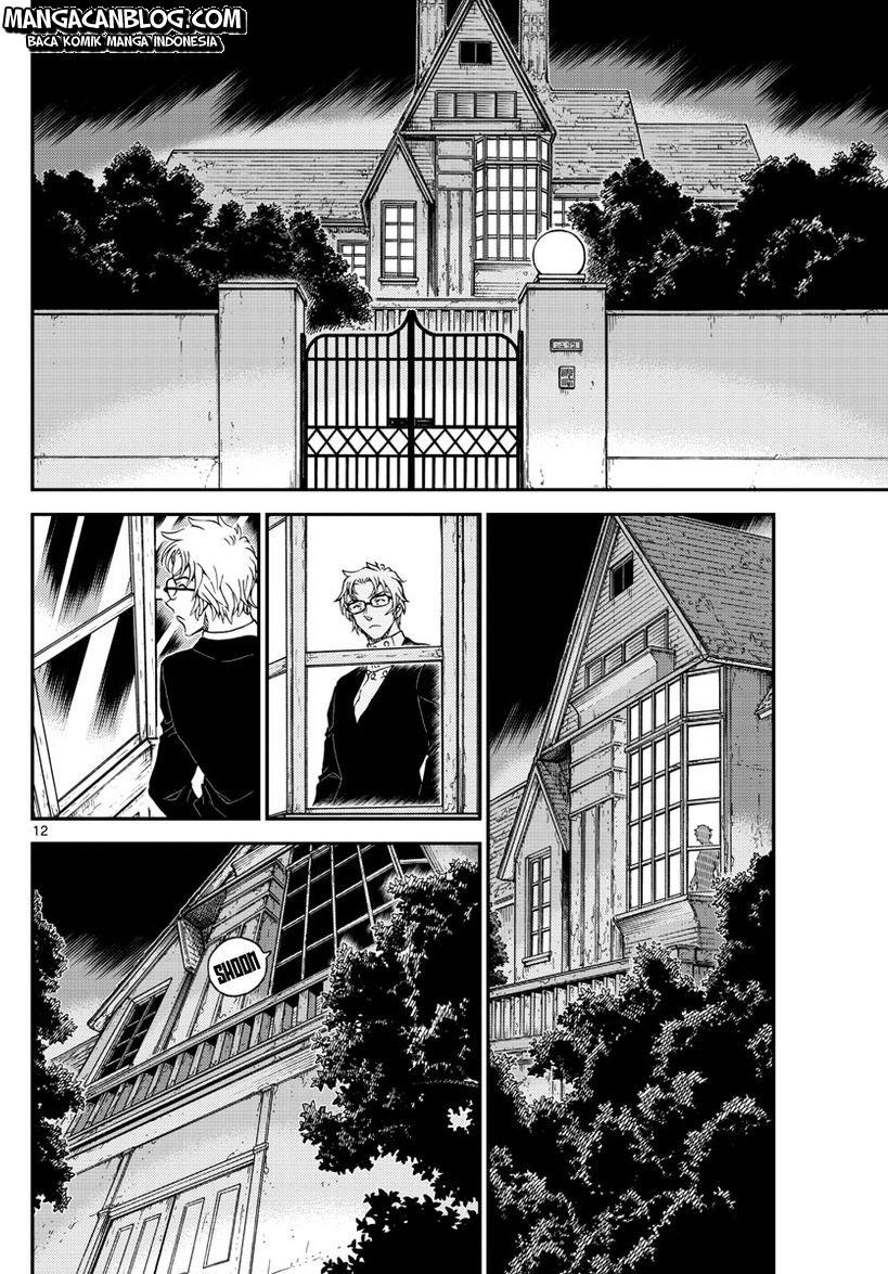 Detective Conan Chapter 1012-12