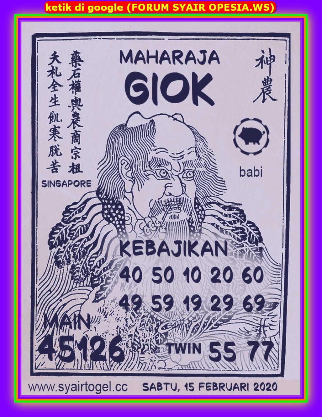 Kode syair Singapore Sabtu 15 Februari 2020 149