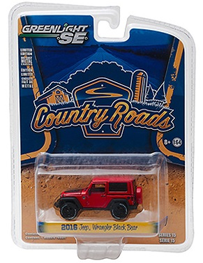 jeep wrangler black bear country roads 15