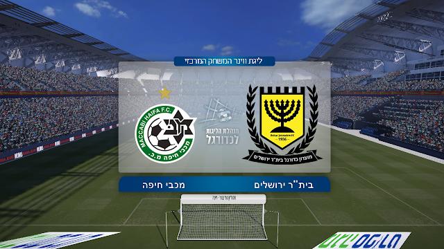 תיקון ללוח תוצאות הישראלי