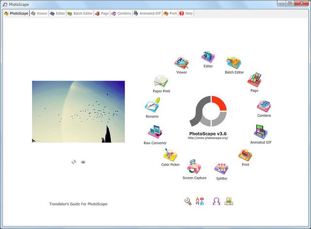 تنزيل برنامج فوتوسكيب Photoscape  للكمبيوتر لاضافة التاثيرات على الصور