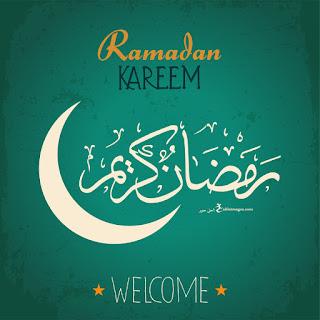 صور أهلا رمضان 2021